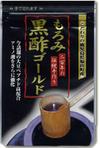 Moromikurozu_gold
