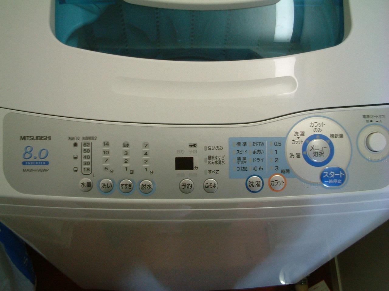 washing_machine_front